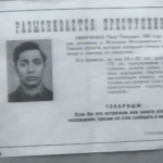 portretnaja identifikacija