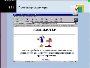 Информатика 10, 11 классы. Введение в алгоритмику