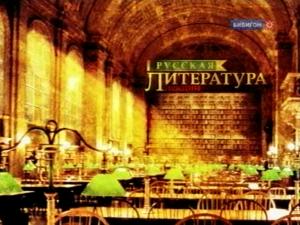 Русская литература. Сергей Есенин. Жизнь и творчество