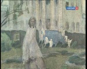 Третьяковка - дар бесценный! Русский салон или фантазии на исторические темы
