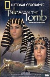 Истории древних могил. Фильм 4. Тайны Пирамид/ Tales from the Tomb